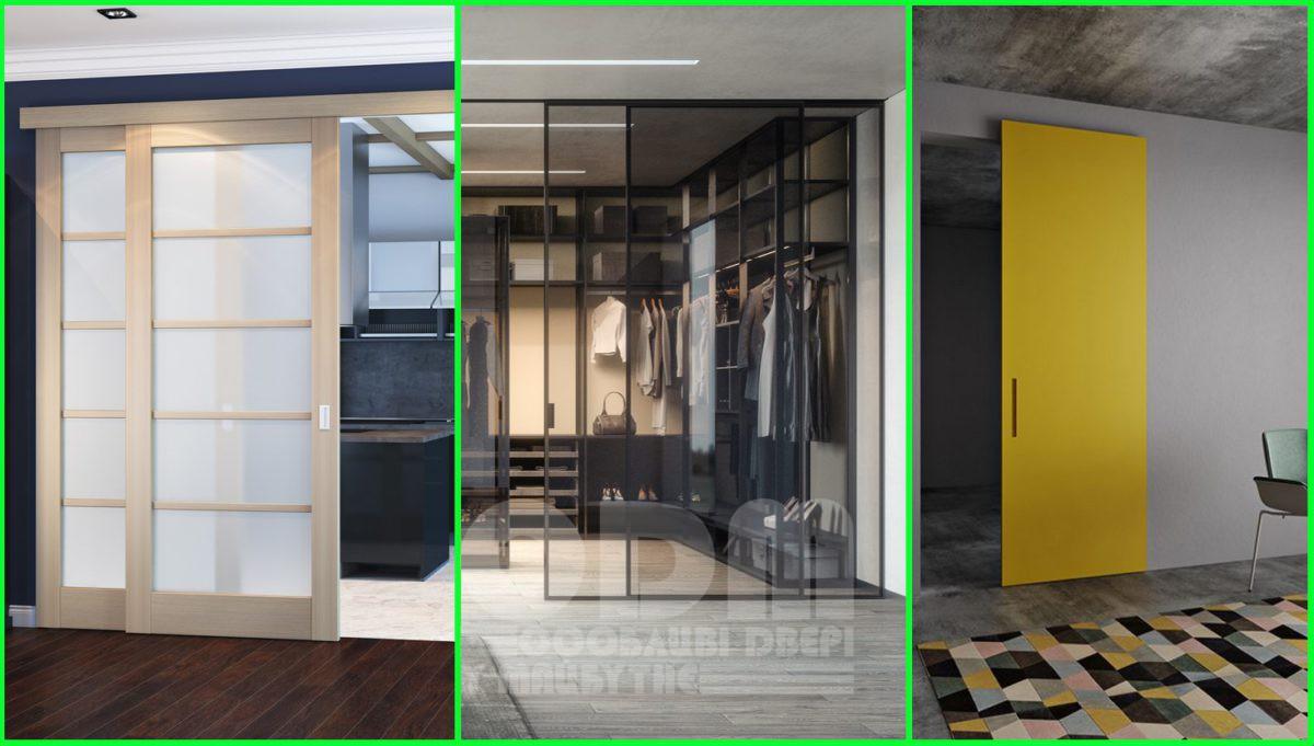 Раздвижные системы, двери, перегородки. Их типы. Как и зачем применять в интерьере.